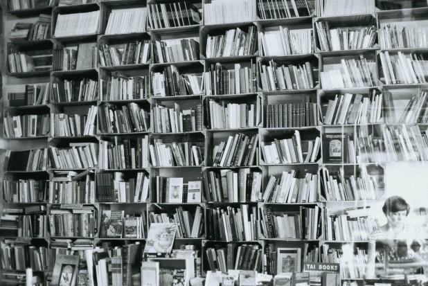 Librería en Obidos